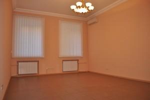 Офіс, Саксаганського, Київ, Z-715273 - Фото
