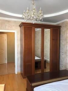 Квартира Гришка, 9, Київ, K-27406 - Фото3