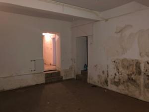 Нежилое помещение, Хмельницкого Богдана, Киев, R-22823 - Фото 6