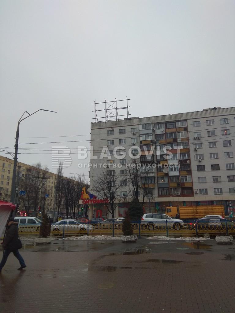 Квартира H-43351, Старонаводницкая, 6б, Киев - Фото 9