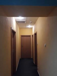 Офис, Металлистов, Киев, Z-596731 - Фото 9