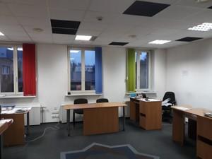 Офис, Металлистов, Киев, Z-596731 - Фото 3