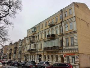 Нежитлове приміщення, Гоголівська, Київ, R-29751 - Фото