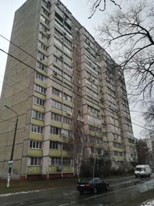 Квартира Пушиної Ф., 2, Київ, Z-515392 - Фото1