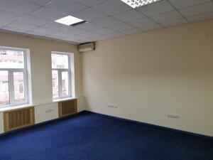 Офис, Гончара Олеся, Киев, Z-494717 - Фото3