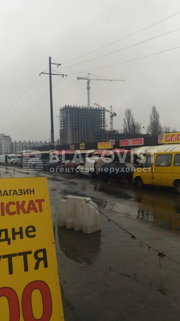 Магазин, F-41174, Попудренко, Киев - Фото 5