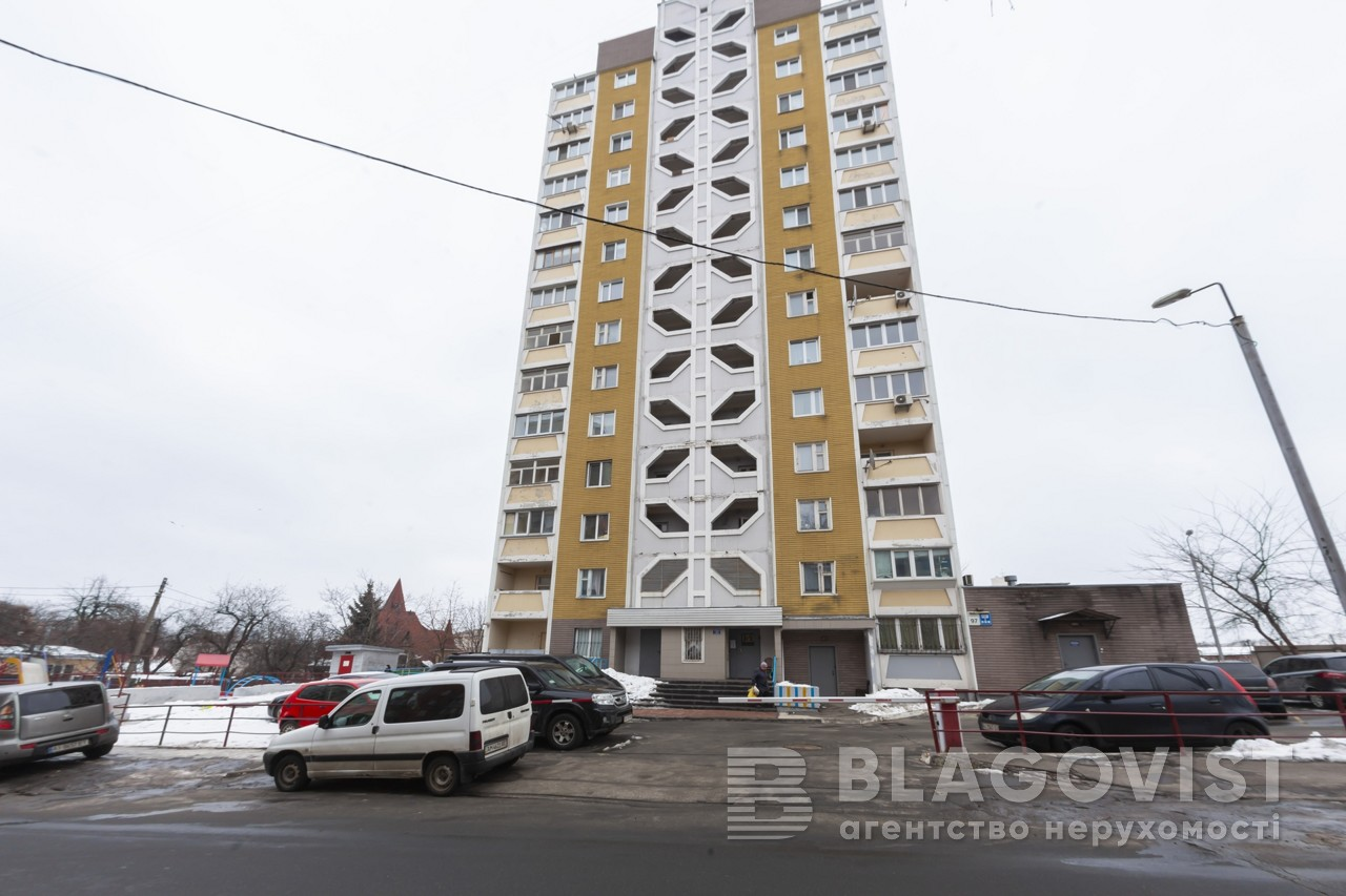 Квартира H-47937, Козацька, 97, Київ - Фото 1