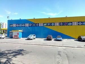 Торгові площі, Карельський пров., Київ, R-3258 - Фото 7