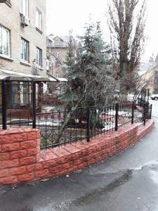 Квартира Кудри Ивана, 13/2, Киев, A-109783 - Фото 16