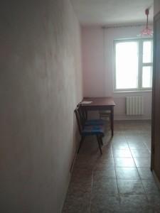 Квартира Тростянецкая, 6, Киев, C-103521 - Фото 4