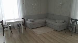Квартира Леси Украинки бульв., 7в, Киев, Z-491606 - Фото