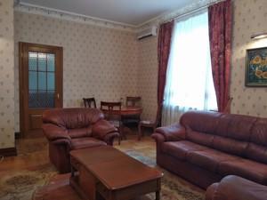 Квартира Лисенка, 4, Київ, I-18605 - Фото 4