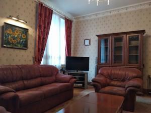Квартира Лисенка, 4, Київ, I-18605 - Фото 5
