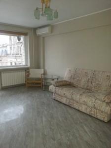 Квартира Большая Васильковская, 94, Киев, R-2198 - Фото3