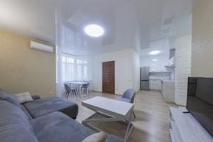 Квартира Липкивского Василия (Урицкого), 37б, Киев, F-41121 - Фото 5