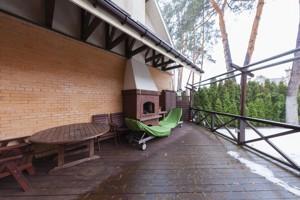 Дом Ломоносова, Ирпень, R-23673 - Фото 1