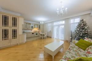 Дом Ломоносова, Ирпень, R-23673 - Фото 7