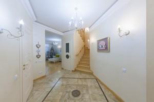 Дом Ломоносова, Ирпень, R-23673 - Фото 16