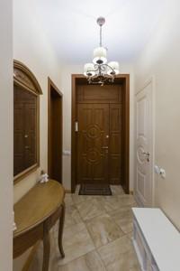Дом Ломоносова, Ирпень, R-23673 - Фото 19