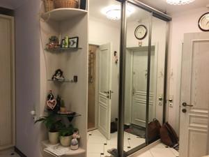 Квартира R-21265, Саперно-Слободская, 24, Киев - Фото 17