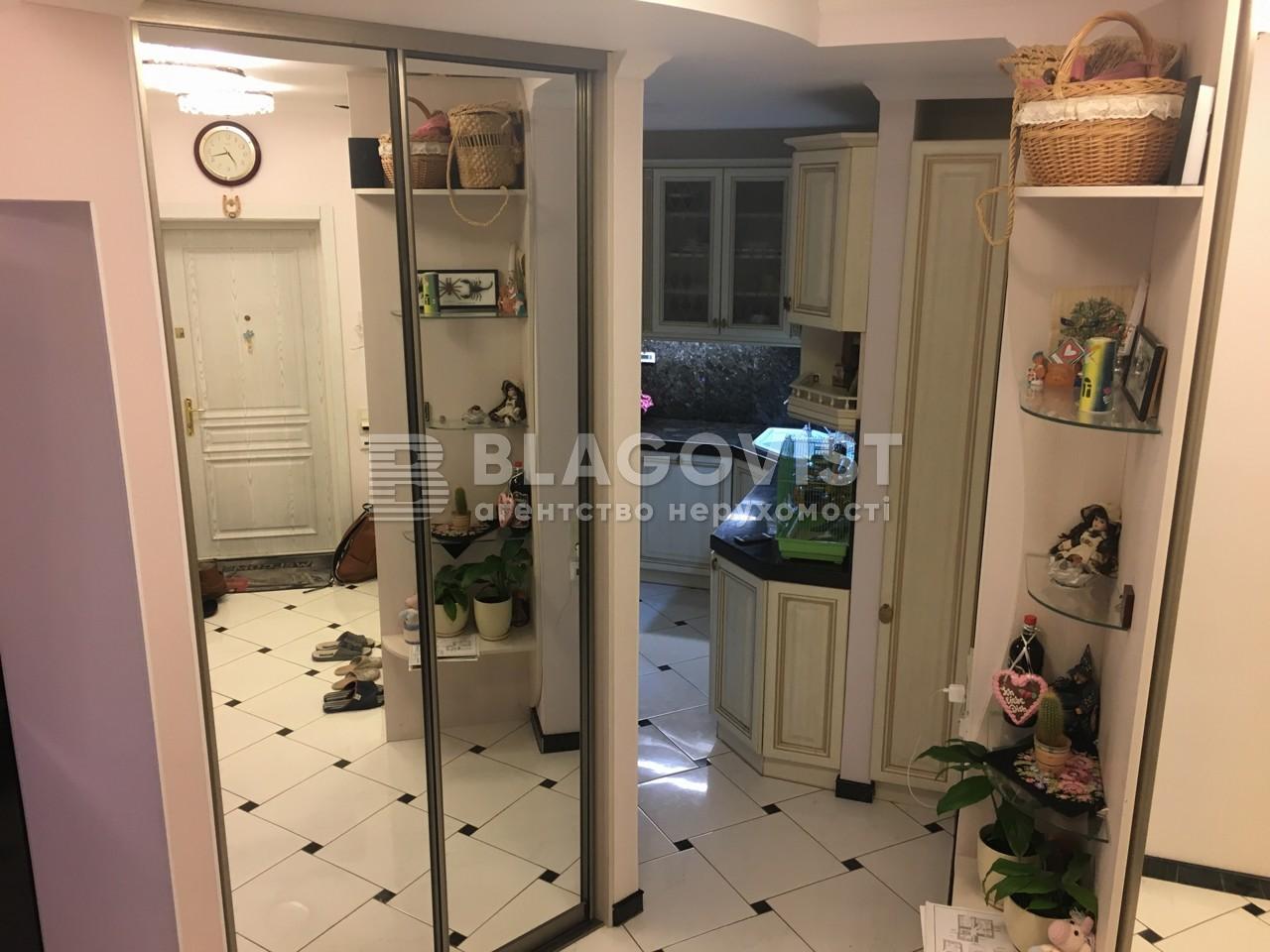 Квартира R-21265, Саперно-Слободская, 24, Киев - Фото 15