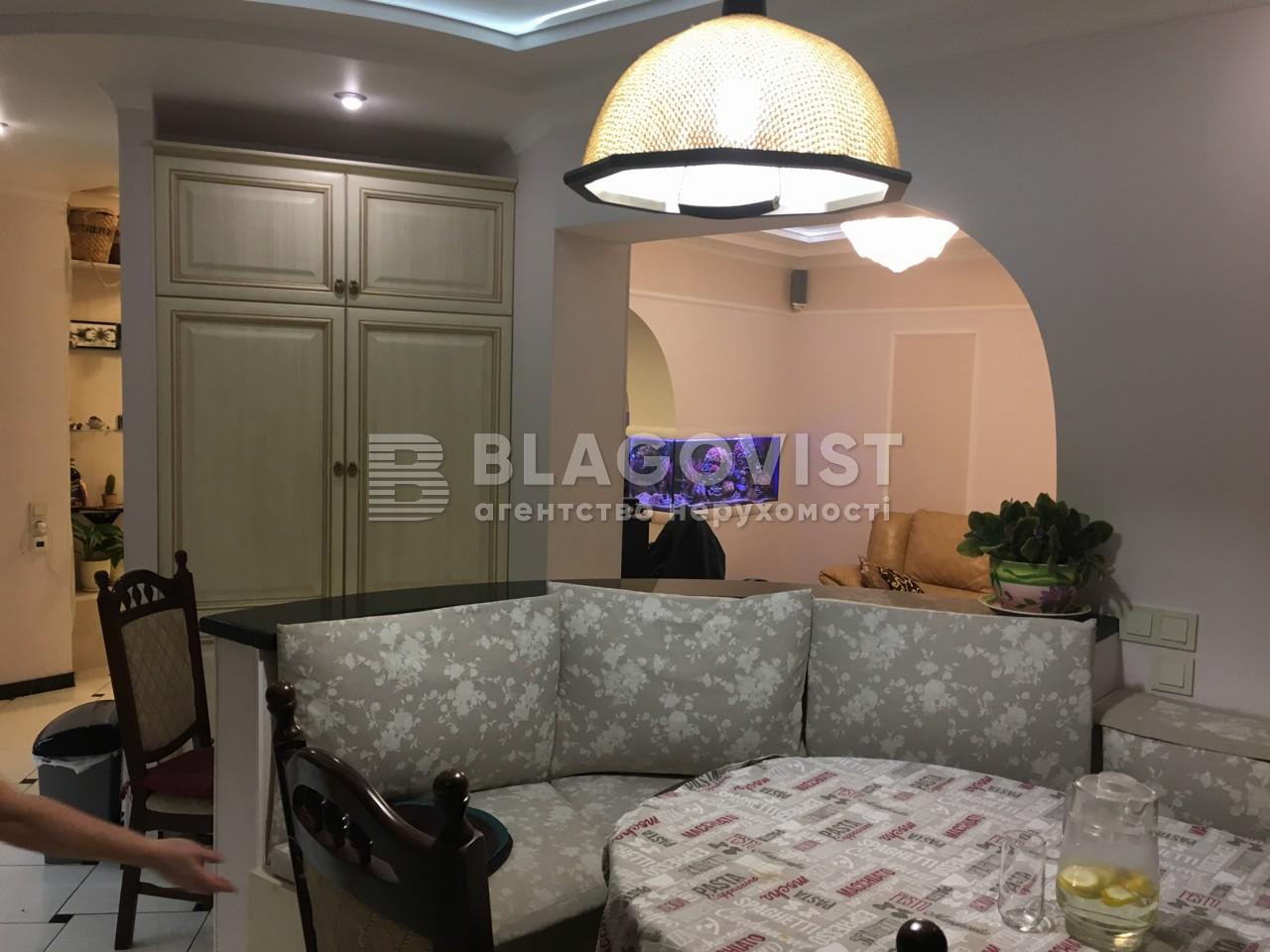 Квартира R-21265, Саперно-Слободская, 24, Киев - Фото 9