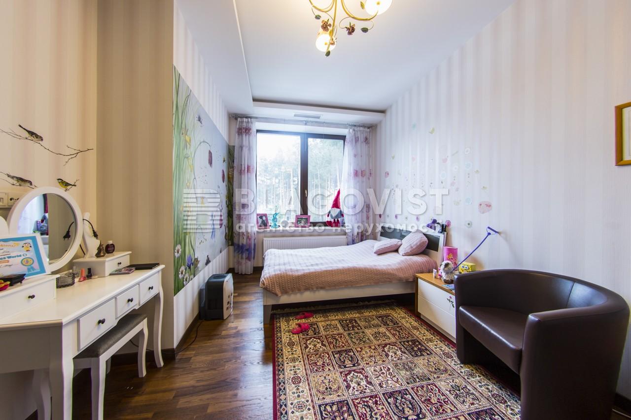 Дом R-16518, Лесная, Романков - Фото 17