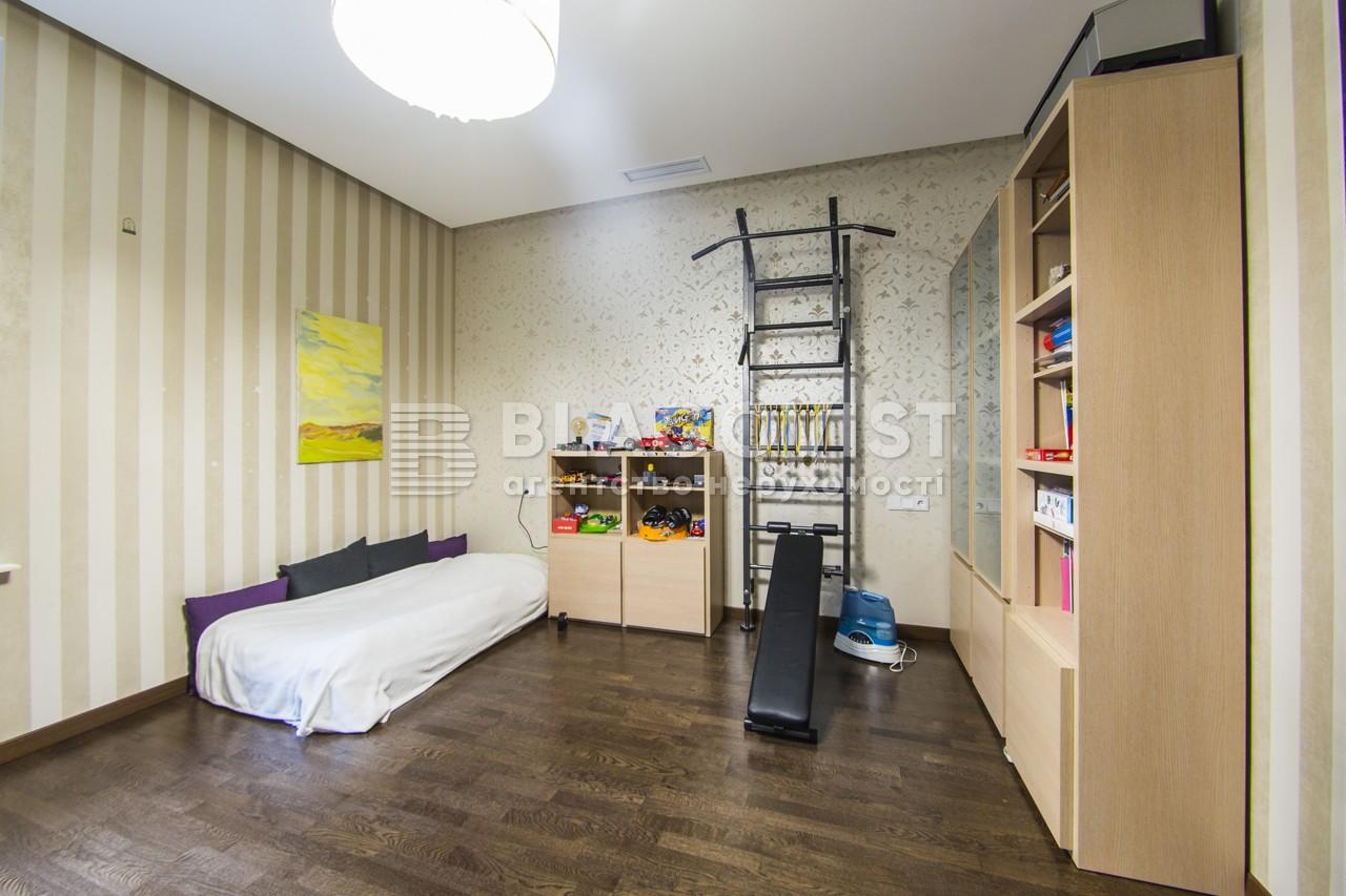 Дом R-16518, Лесная, Романков - Фото 19