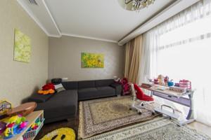 Дом Лесная, Романков, R-16518 - Фото 20