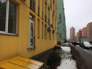 Офис, Регенераторная, Киев, R-20191 - Фото 19