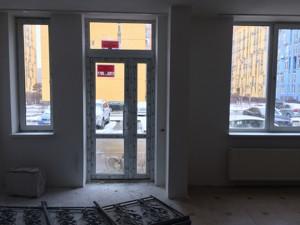 Офис, Регенераторная, Киев, R-20191 - Фото 5