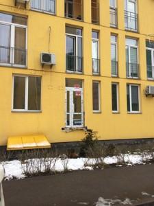 Офис, Регенераторная, Киев, R-20191 - Фото 21