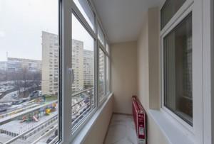 Квартира Липкивского Василия (Урицкого), 37б, Киев, F-41179 - Фото 14
