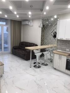 Квартира Маккейна Джона (Кудрі Івана), 7, Київ, Z-377126 - Фото3