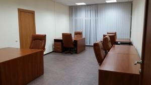 Нежилое помещение, Саксаганского, Киев, Z-220450 - Фото3
