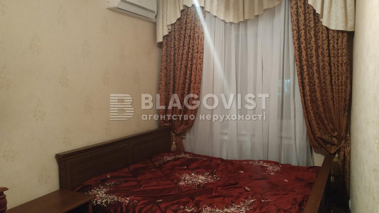 Квартира A-87601, Оболонская, 38, Киев - Фото 9