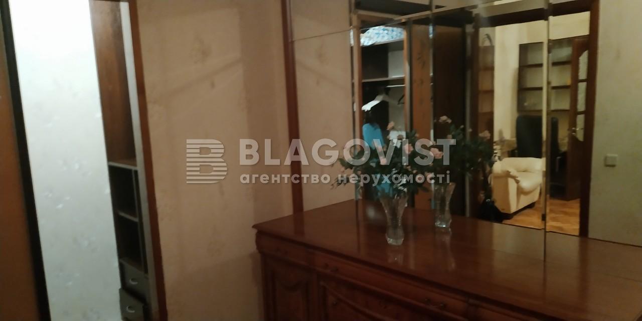 Квартира A-87601, Оболонская, 38, Киев - Фото 8