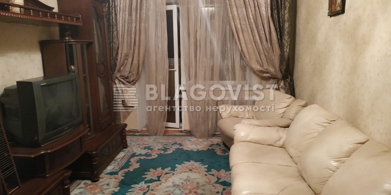 Квартира A-87601, Оболонская, 38, Киев - Фото 1