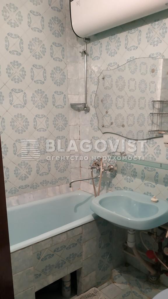 Квартира A-87601, Оболонская, 38, Киев - Фото 11