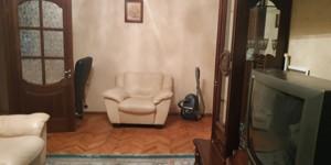 Квартира A-87601, Оболонская, 38, Киев - Фото 4