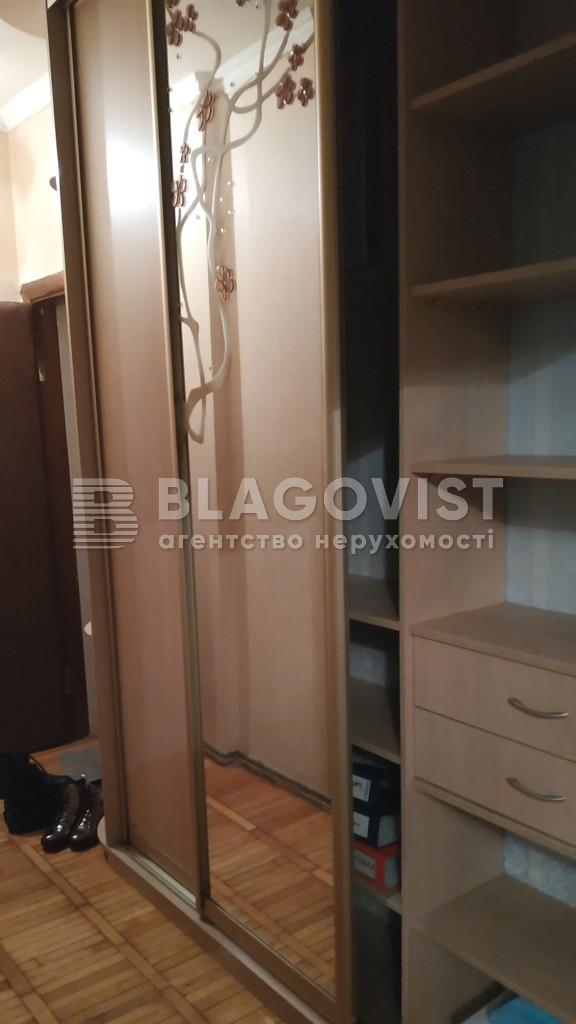 Квартира A-87601, Оболонская, 38, Киев - Фото 12