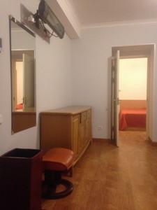 Квартира Иоанна Павла II (Лумумбы Патриса), 19, Киев, Z-490626 - Фото3