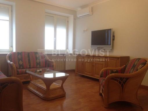 Apartment, Z-490626, 19