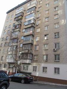 Квартира Лабораторный пер., 4, Киев, F-41202 - Фото