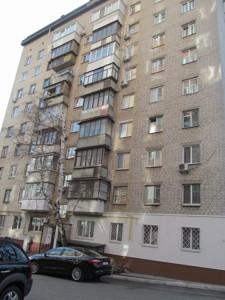 Квартира Лабораторний пров., 4, Київ, F-41202 - Фото