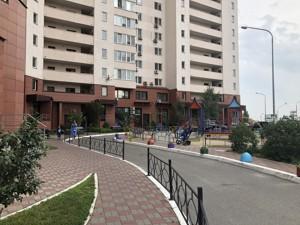 Квартира Мишуги Александра, 12, Киев, Z-986729 - Фото3
