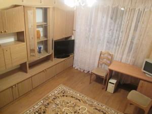 Квартира Харьковское шоссе, 168д, Киев, Z-491311 - Фото