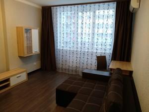 Квартира Ломоносова, 48, Киев, Z-368180 - Фото3