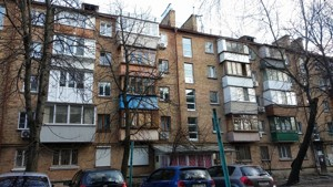 Квартира R-3308, Подвойского, 4, Киев - Фото 4