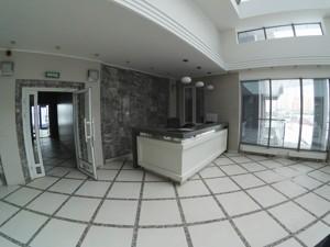 Офис, Днепровская наб., Киев, Z-399969 - Фото 6